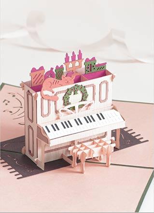 piano popup card